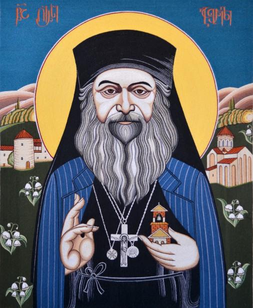Св. Блаж. старец Гавриил (Ургебадзе)