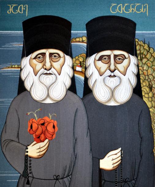 Афонские старцы, братья Мате и Атанасе