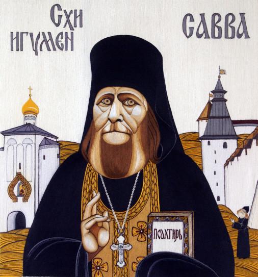 Схиигумен Савва (Печерский)