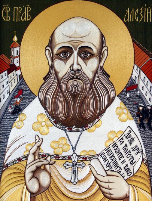 Св. Праведный Алексий Мечев