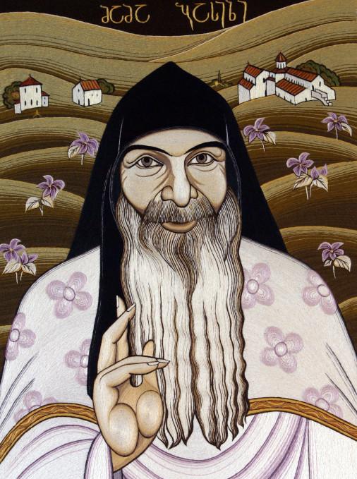 Портрет Иеромонаха Василия (Антадзе)