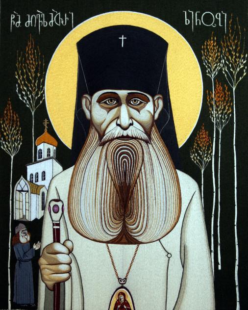 Схимитрополит Серафим (Мажуга)
