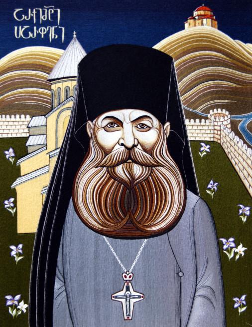 Портрет архимандрита Парфения (Апциаури)