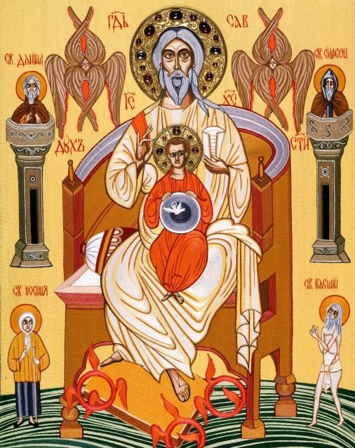 Троица с избранными святыми