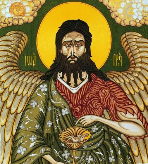 Св. Иоанн Пророк
