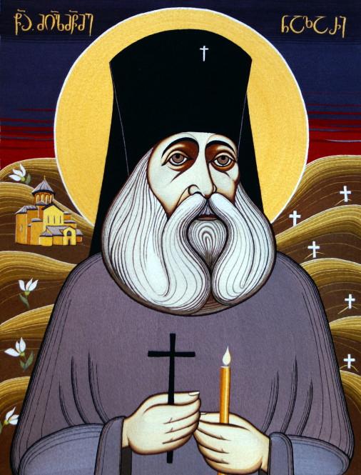 Св. мученик митрополит Назарий (Кутаисский)