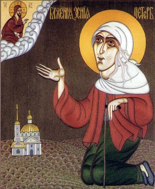 Св. блаженная Ксения Петербургская