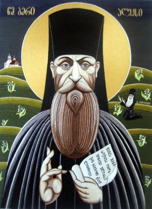 Св. Праведный Алексий (Шушания)