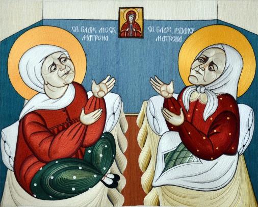 Св. Блаж. Матроны (Московская и Рязанская)