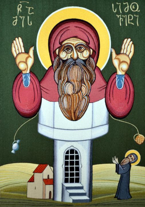 Св. Симеон Столпник (Дивногорец)