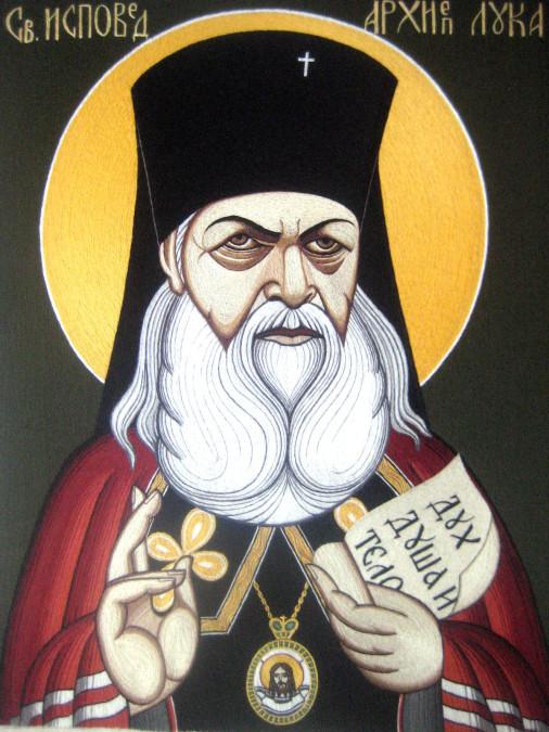 Св. Исповедник Архиепископ Лука (Крымский)
