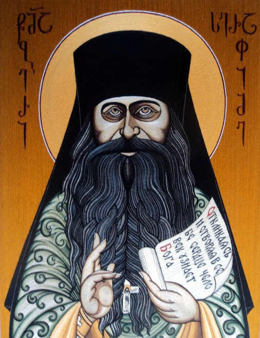 Св. Серафим (Роуз)